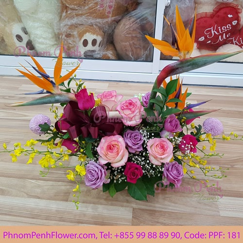 Basket Mixed Cut Flowers PPF-181