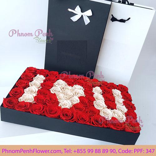 PPF-347 Love Letter gift box
