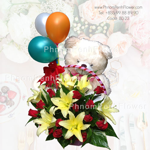 Basket of lily & roses with bear & balloon – BD-23