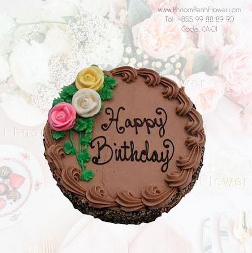Almond Chocolate Birthday Cake
