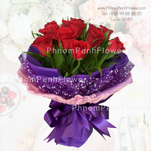 Elegant 12 Rred Rose Bouquet – VD-59