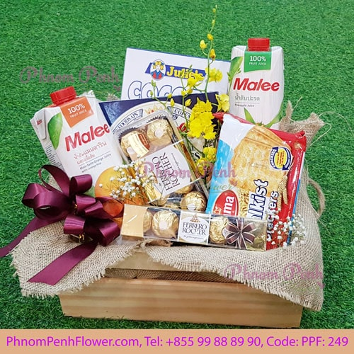 Favorite Gift Basket - PPF-249