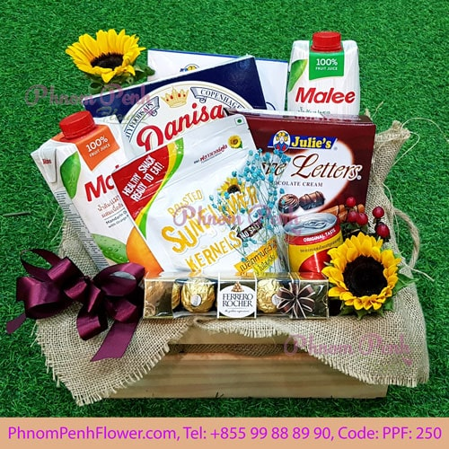 Kid gift basket - PPF-250