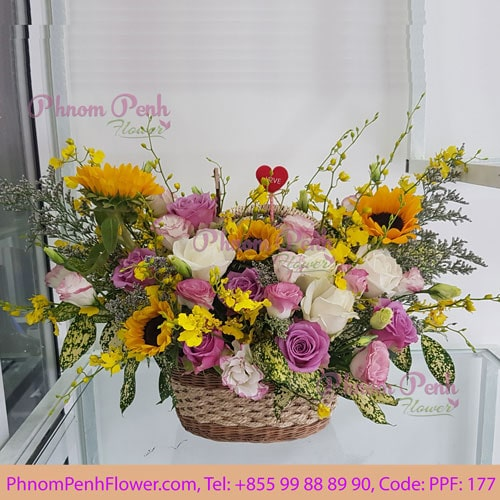 Sunflower mixed flower basket - PPF-177