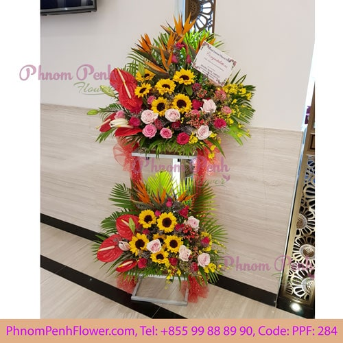 2 Ties Grand Opening Flower Stand- PPF-284
