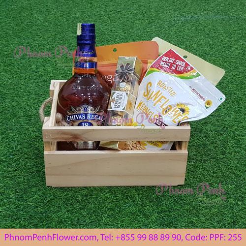 Chivas gift basket - PPF-255