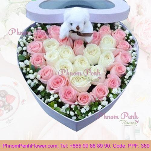 PPF-369 Crush flower box