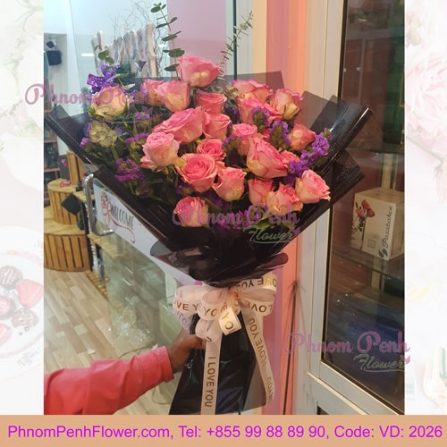 Bouquet of 24 Pink Roses – VD - 2026