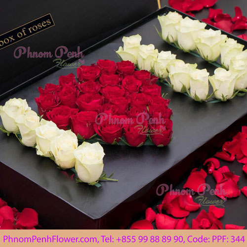 I Love You gift box – PPF-344