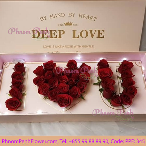 I Love You gift box – PPF-345