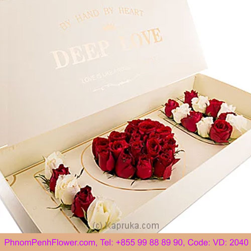 I Love You gift box – VD - 2040