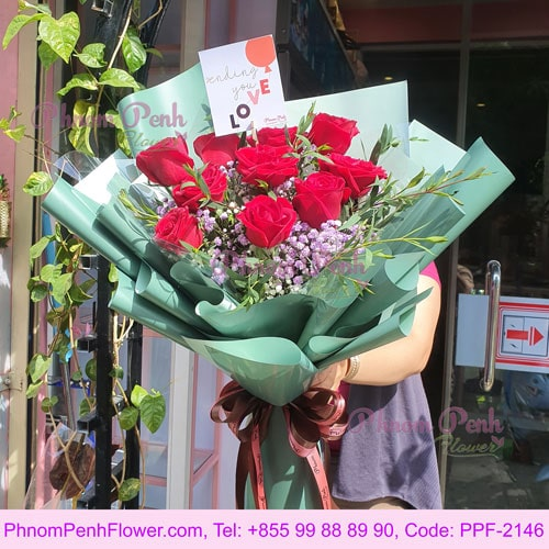 Blooming Love 12 rose bouquet - PPF-2146