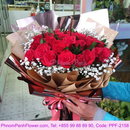 Grand Romance 24 Red Rose Bouquet - PPF-2158