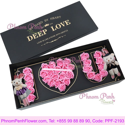 I Love You gift box – PPF-2193